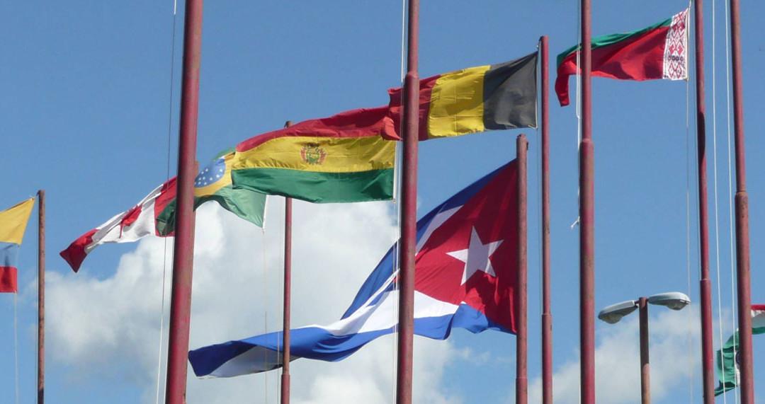 В Гаване открывается выставка FIHAV 2017