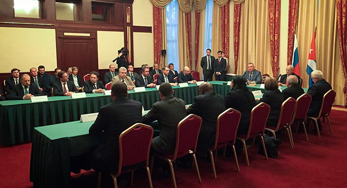 В Москве прошла встреча межправительственной Российско-кубинской комиссии