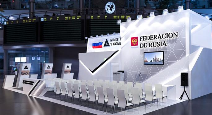 На международной ярмарке в Гаване прошел день России