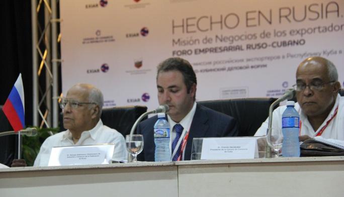 Георгий Каламанов принял участие в Российско-кубинском деловом форуме