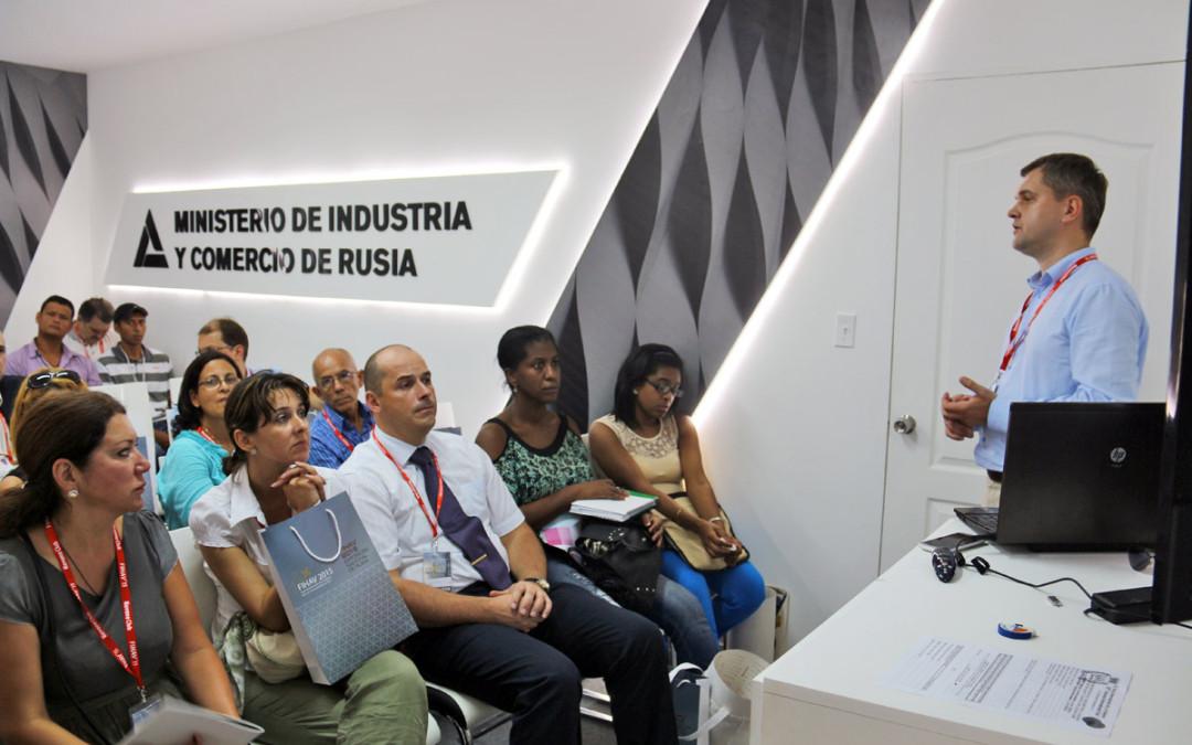 Представители российской фармы встретились с профильными кубинскими компаниями