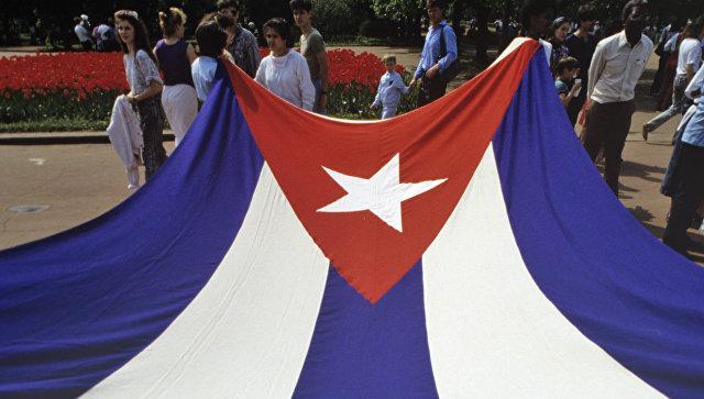 Россия и Куба подписали соглашение о сотрудничестве по мирному атому