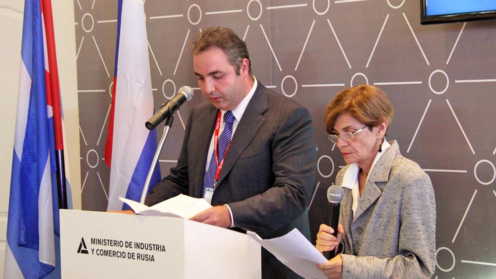 Россия в поиске новых возможностей на Гаванской ярмарке