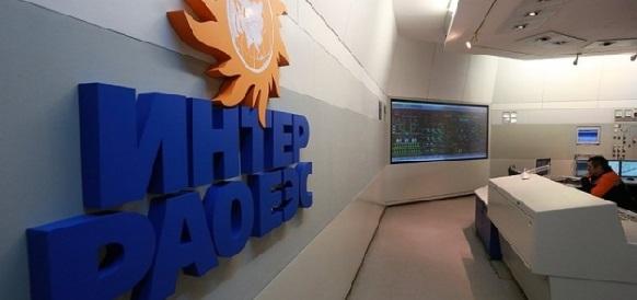 Интер РАО – Экспорт и Unión Eléctrica договорились о модернизации энергоблоков кубинских ТЭС