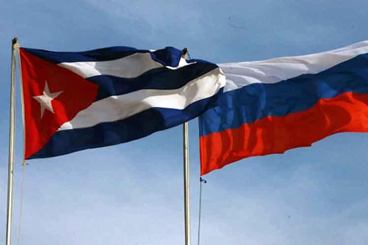 «Экспоцентр» формирует российскую экспозицию на Гаванской ярмарке