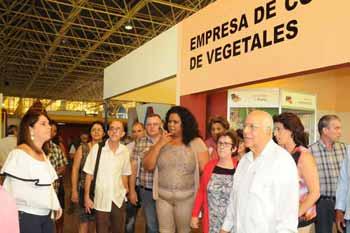Завершилась на Кубе IV ярмарка по бизнесу