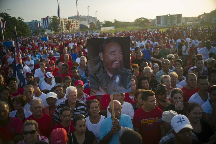 Куба отмечает День национального восстания