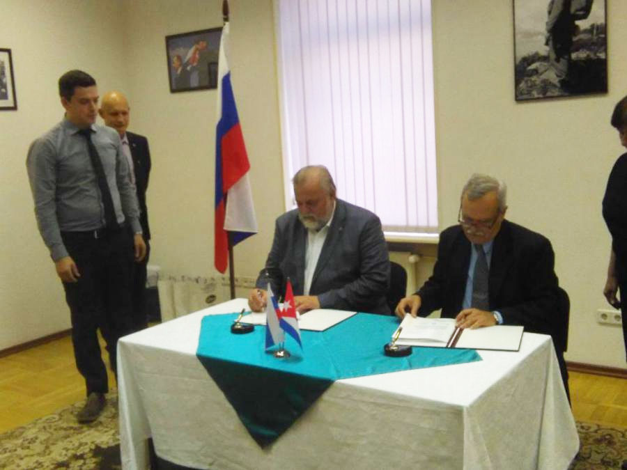 Куба и Россия подписали договор о совместных испытаниях