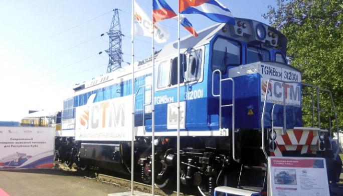 Компания «Синара-Транспортные Машины» представила тепловоз ТГМ8КМ для Кубы на выставке «ЭКСПО 1520»