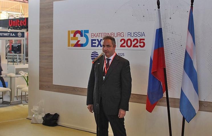 Замглавы Минпромторга: Россия и Куба активно сотрудничают в самых разных отраслях