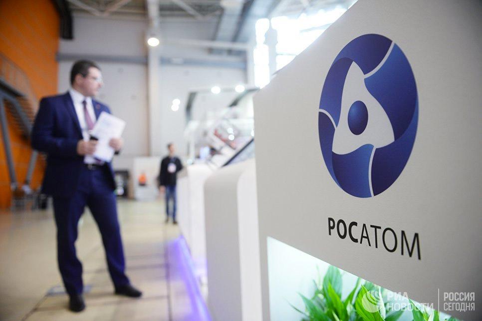 Росатом поможет Кубе развивать мирные радиационные технологии