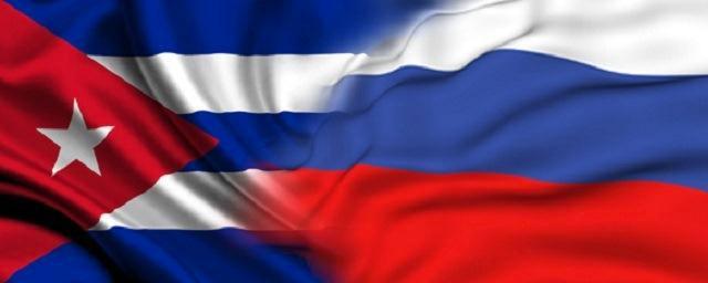 Россия и Куба укрепляют экономическое сотрудничество