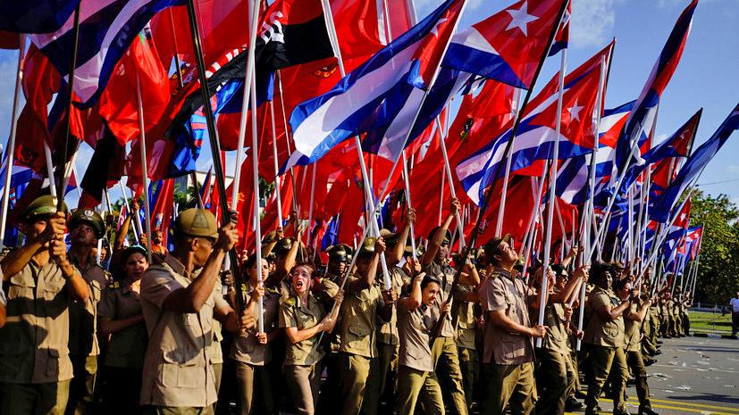 Особые отношения: как Россия и Куба укрепляют экономические и военно-технические связи