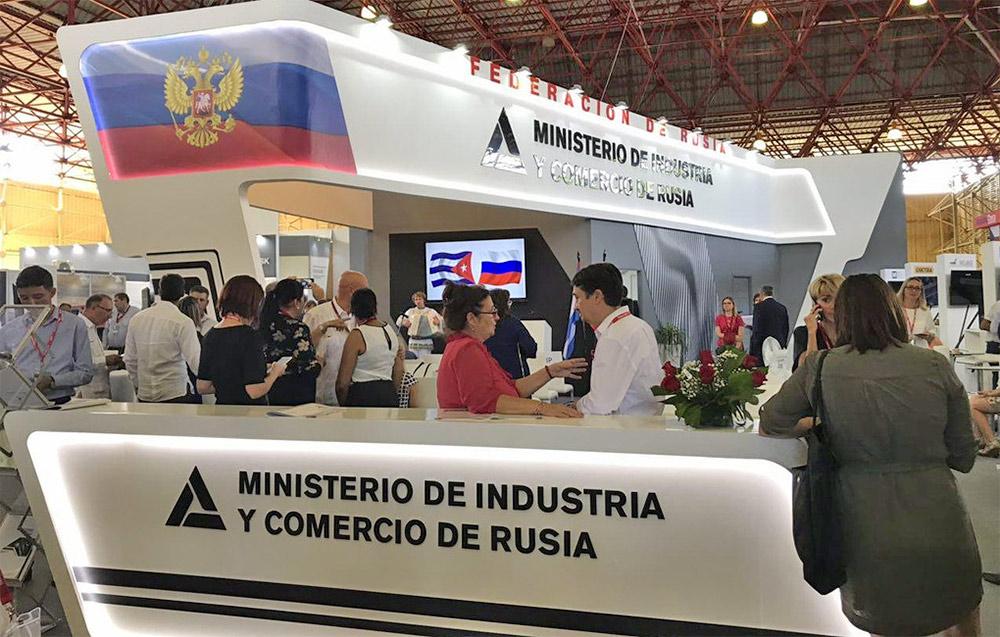 Российский павильон получил почетную премию гаванской ярмарки FIHAV-2018