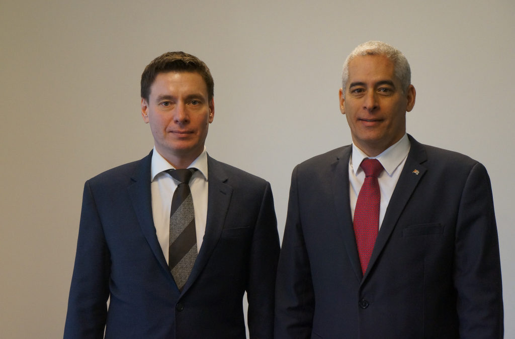 Андрей Слепнев провел встречу с Послом Кубы в России
