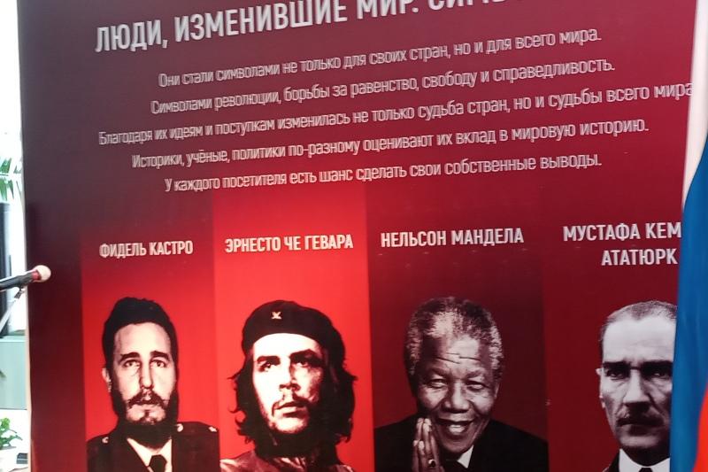 Да, были люди!.. В Ульяновске открыли выставку, посвященную Фиделю Кастро и Че Геваре