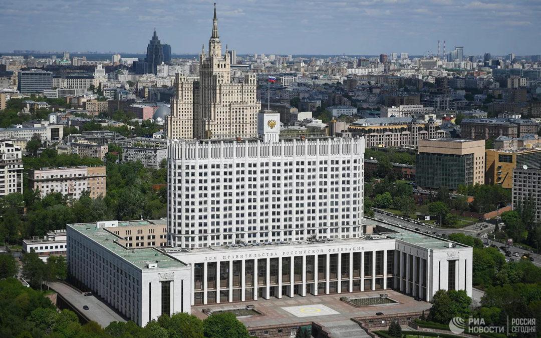 В правительстве России оценили рост товарооборота с Кубой