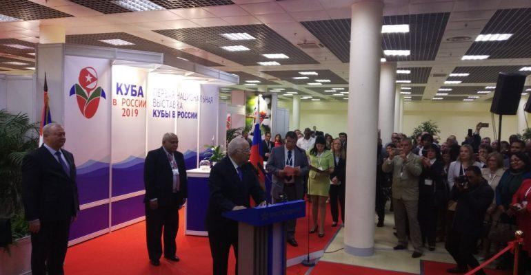 Мордовия и Куба: области сотрудничества двух республик расширяются